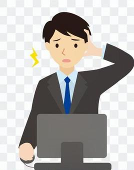 Business male personal computer troubled