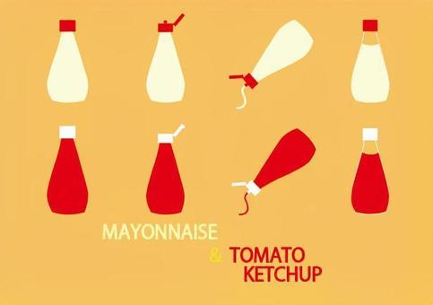 番茄醬和蛋黃醬套裝
