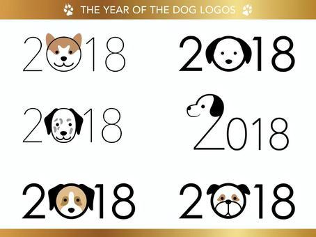 2018 year logo set