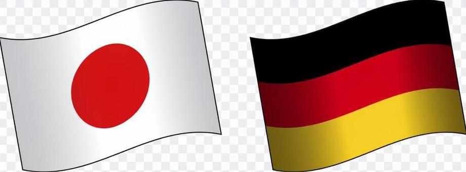 Japan and Germany