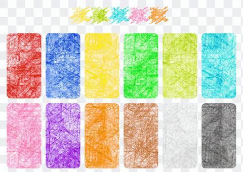 색연필 견본
