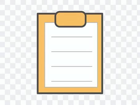 Medical certificate yellow