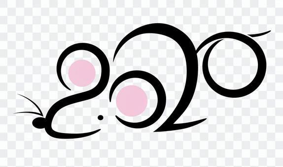 2020鼠標黑色粉紅色