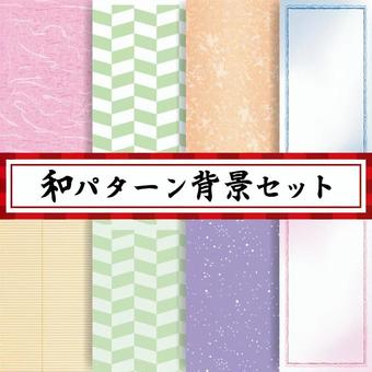 Japanese background pattern