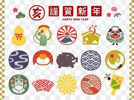 新年日式郵票套裝①
