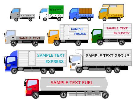 各種卡車貨車床架套裝 2