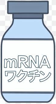 mRNA疫苗的簡單說明