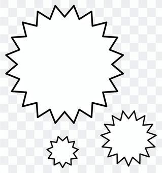 簡單的黑白刺病毒PNG
