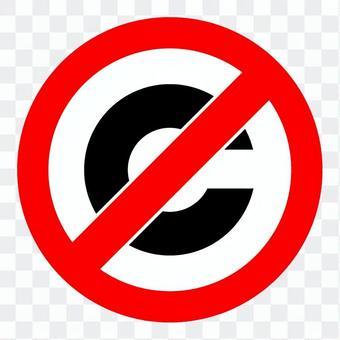 版權所有禁令