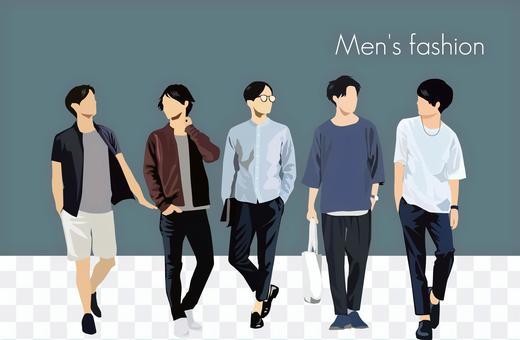 男士時尚套裝