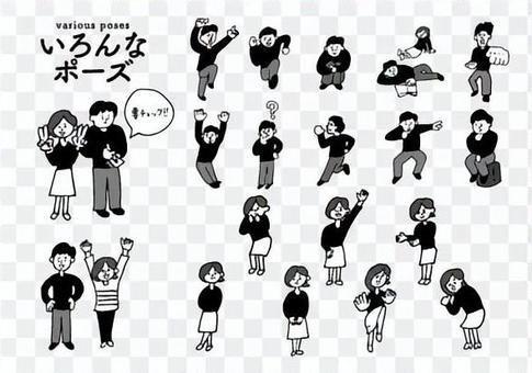People various poses
