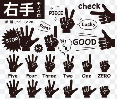 手指圖標28