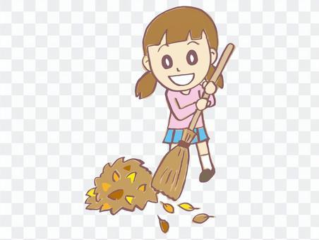 清潔的落葉