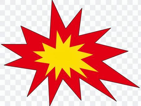 爆炸模式1