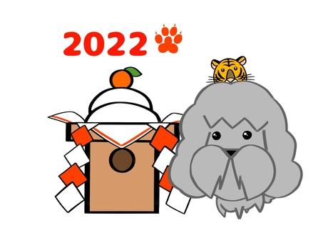2022 illustration