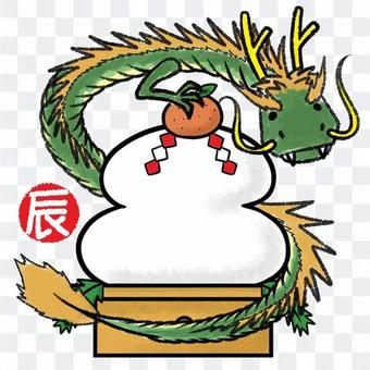 新年中國生肖龍