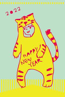 2022 Tiger Year Kigurumi New Year's card_vertical