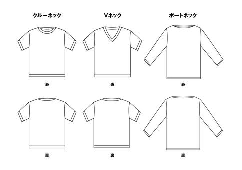 T-shirt_white 3 types set