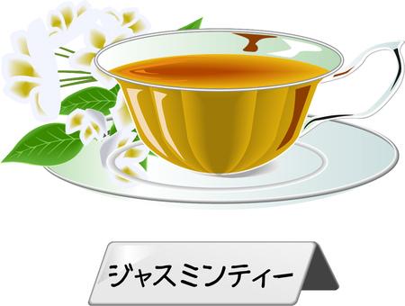 茶茶杯茉莉花茶