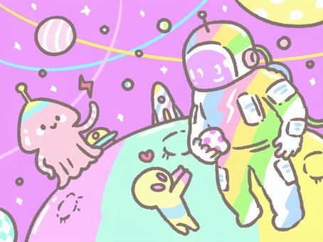 宇宙パーティーにようこそ!