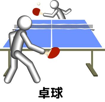 乒乓球拍球架比賽