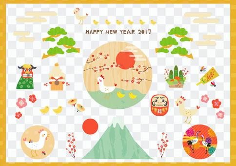 2017 New Year's card of roots year 2