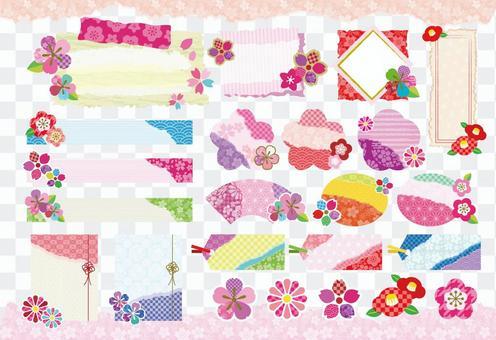 日本的框架材料各种日本纸