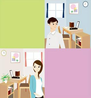 男性女性房间