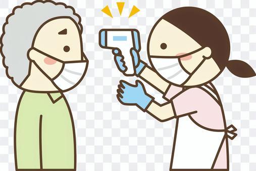 員工採取預防傳染病的措施7_溫度測量