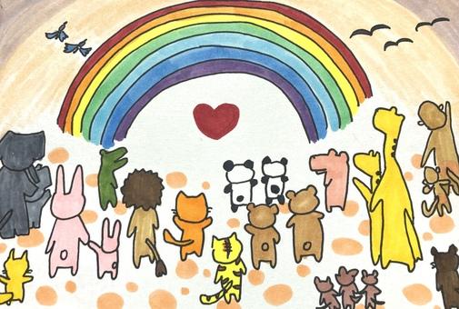 讓我們一起去看彩虹