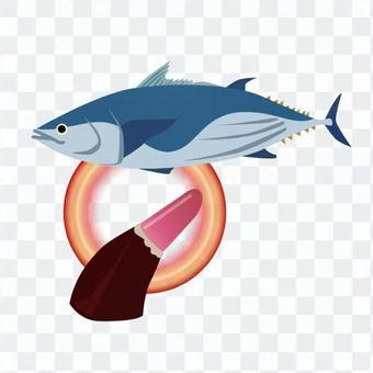 The tuna