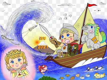 2021_新年賀卡_戰士_海