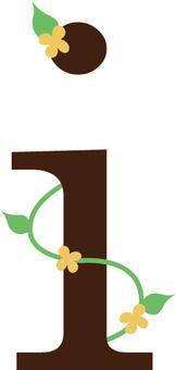 Flower lowercase alphabet