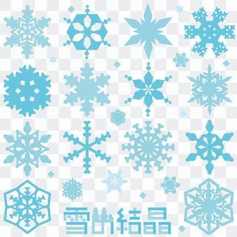 Snow Crystal Set 3