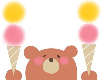 忍受冰淇淋