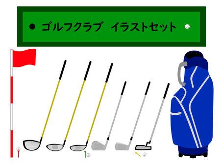 Golf club set bag, ball, pin