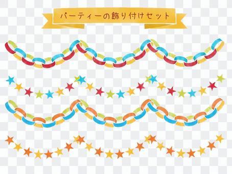 Party decoration set
