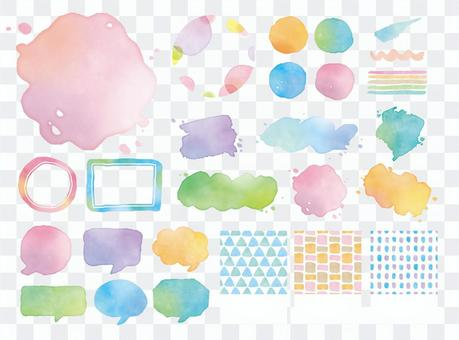 Watercolor style material collection
