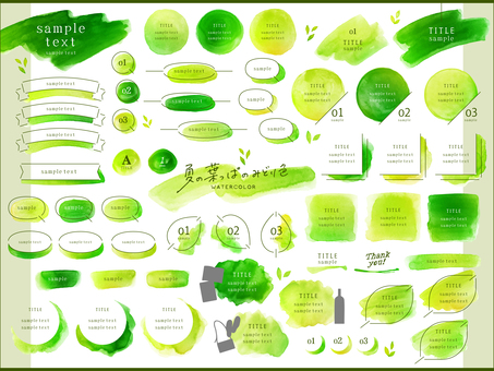 Watercolor layout_green