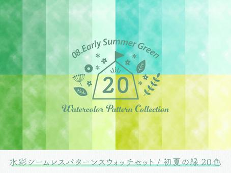 Watercolor style seamless swatch pattern / early summer