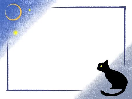 Crescent moon and black cat