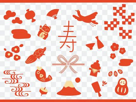 Kotobuki - Japanese material _ 2