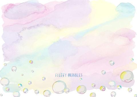Yumekawa soap bubble background