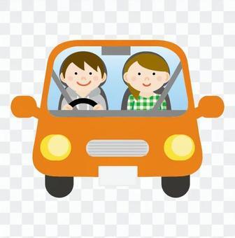 Drive (couple)