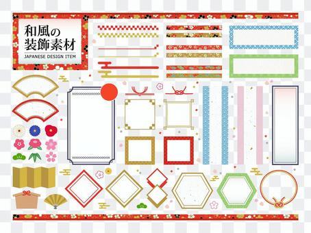 日式標題及裝飾材料套裝