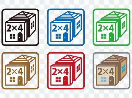 二乘四房子圖標