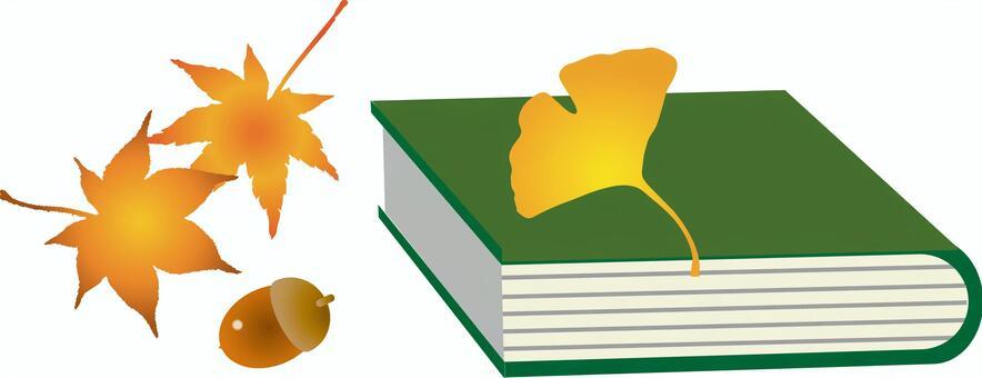 在秋天的夜晚讀書