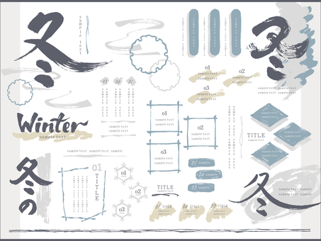 Japanese brush layout_Winter various 02