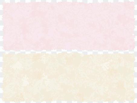 Chopstick Japanese paper [4]
