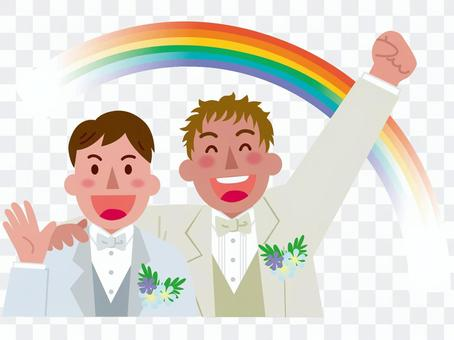 男性同士の結婚-虹5